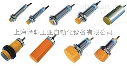 LQ8-2K-G   電感式耐高溫接近開關哪家Z好  上海譯軒接近傳感器