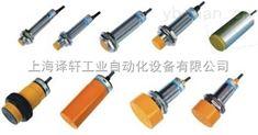 LQ8-2K-G   电感式耐高温接近开关哪家Z好  上海译轩接近传感器