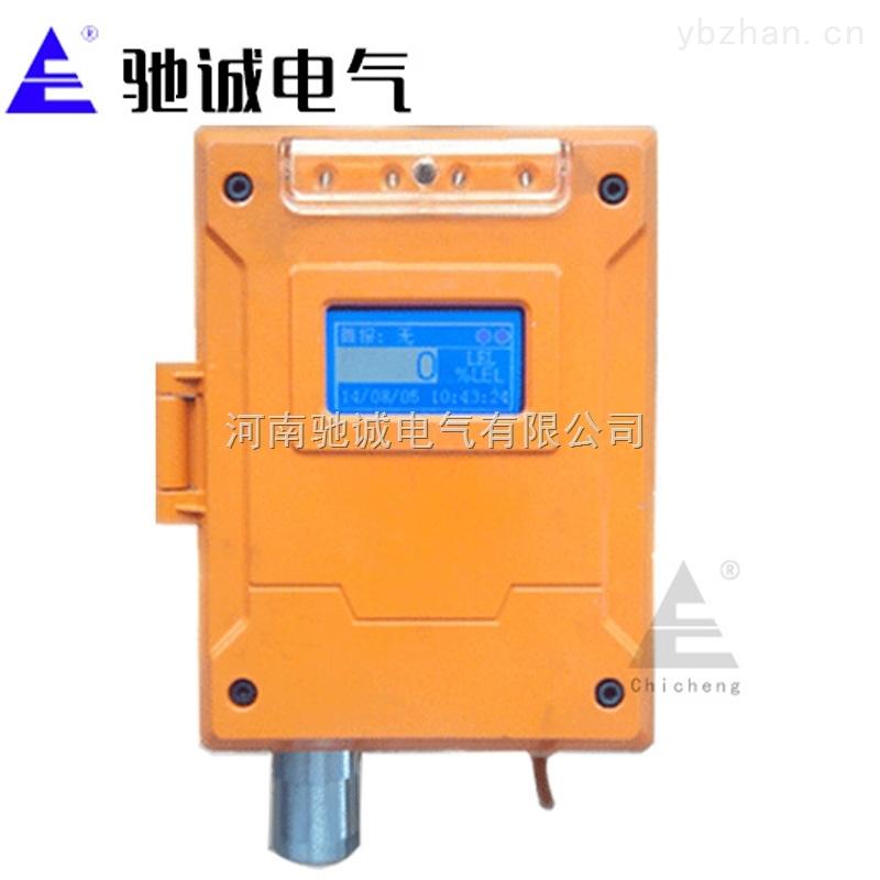 防爆型壁挂式硫化氢探测器固定式