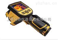 T8—工業檢測專業型紅外熱像儀