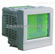 SDY961C6多功能電能表