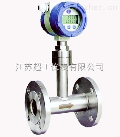蒸馏水流量计型号