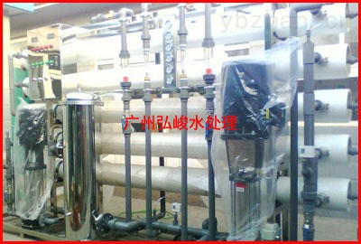 10T/H双级反渗透水处理设备
