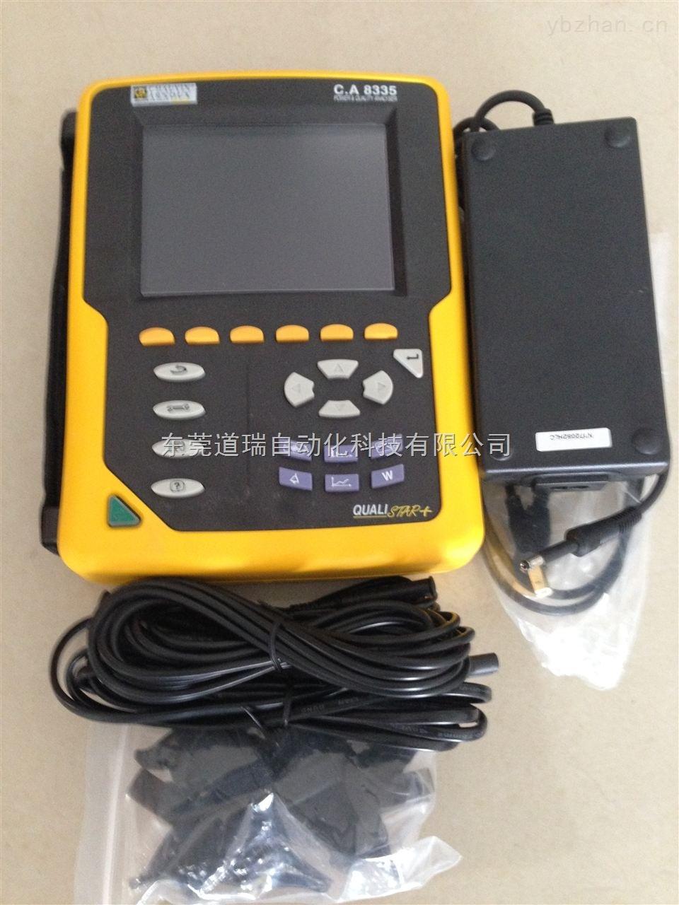 法国供电质量分析仪