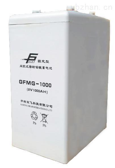 高能型阀控密封铅酸蓄电池