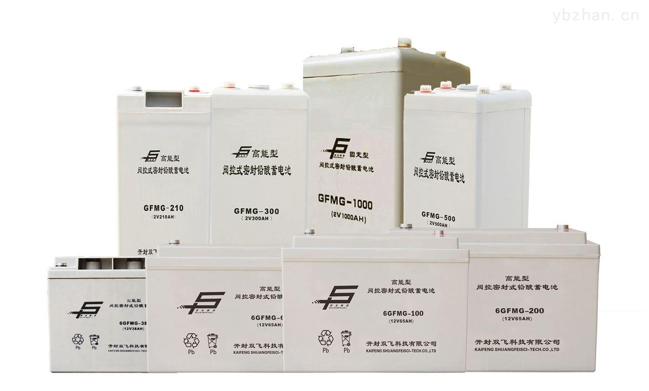 2V高能型阀控铅酸蓄电池
