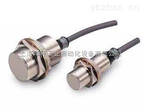 FC-20R电感式防水型接近开关哪里质量Z好 上海译轩接近传感器