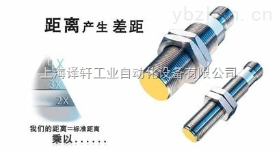 XTFJ-R24-10DILA电感式防水型接近开关哪里Z便宜 上海译轩接近传感器