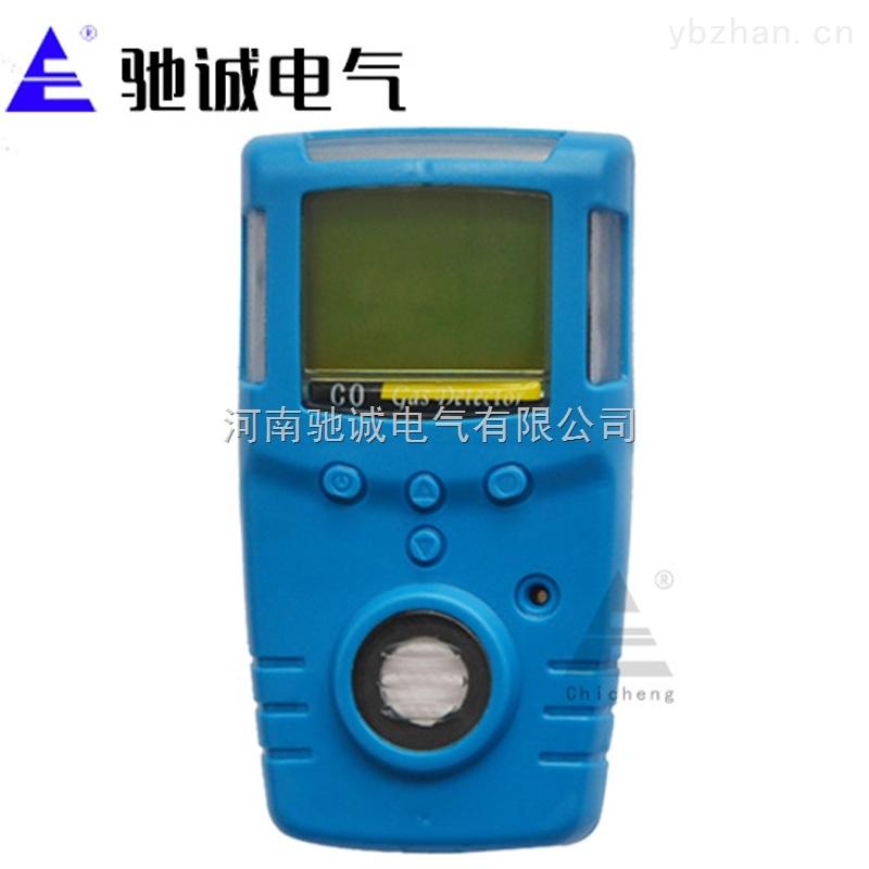 山东热销防爆型VOC气体检测仪小巧易携带两色可选