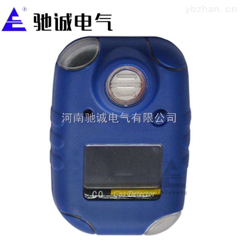 GC260型-便携式氧气检测报警器氧气探测器厂家