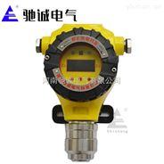 固定式二氧化硫气体探测器H2S测漏仪厂家
