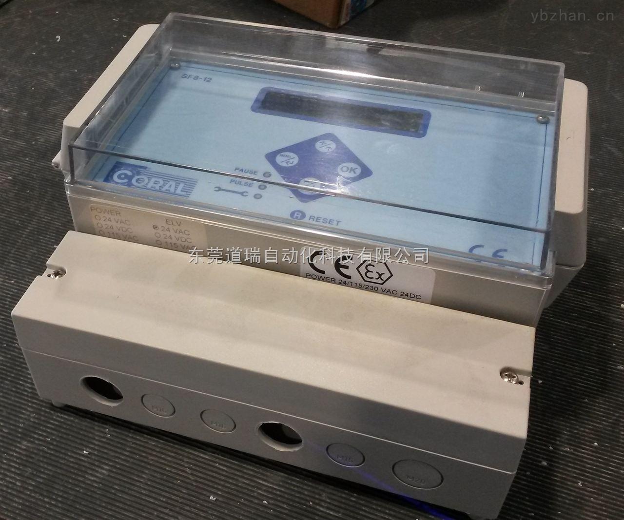 除尘布袋系统电磁阀控制器-节能型