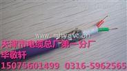 天津电缆SYV同轴电缆参数