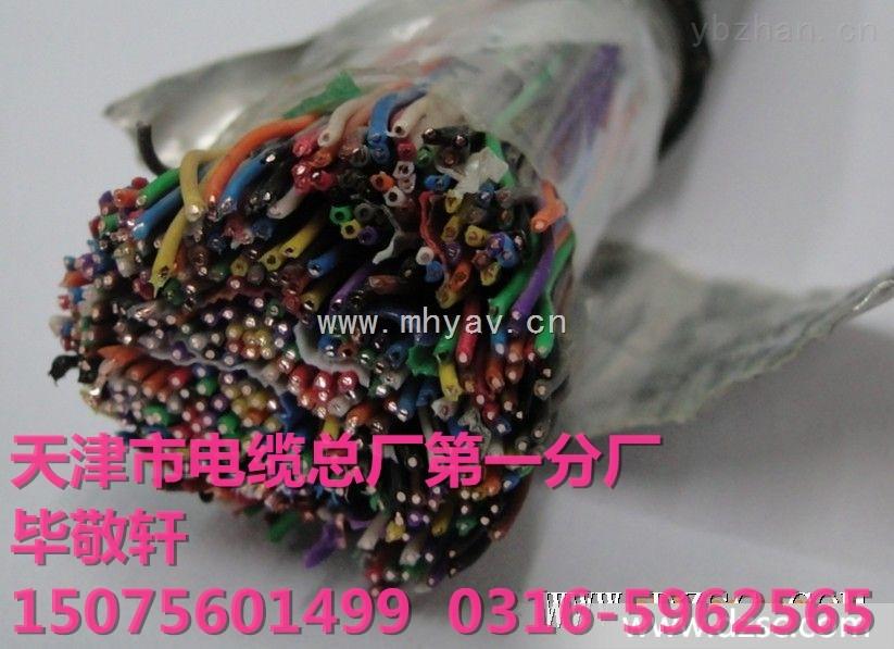 MHJYV电缆MHJYV矿用阻燃电缆