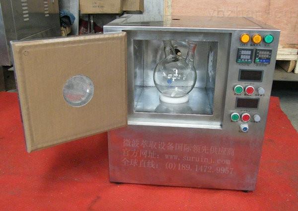箱式中小型微波萃取反应仪
