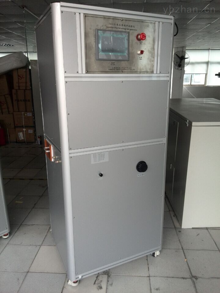 德迈盛电容器自愈性试验箱