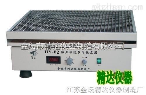 HY-B1-回旋振荡器(无数显)