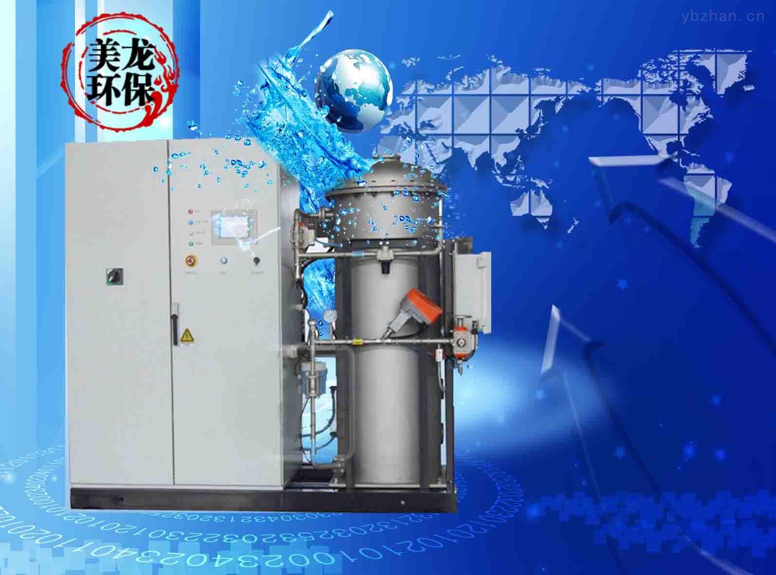 美龙臭氧发生器 美龙臭氧消毒设备