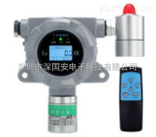 固定式带液晶显示型氢气检测仪