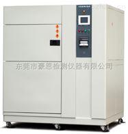 東莞HE-72高溫老化實驗儀器