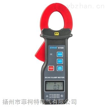ETCR6100-直流/交流钳形电流表(图)
