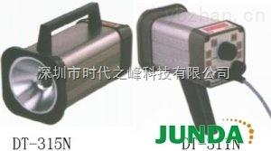 日本新宝SHIMPO-DT-315N数字式频闪仪