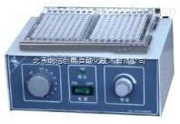 HG22-MM-2-微量振荡器