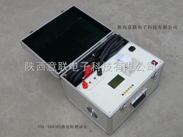 300A回路电阻测试仪