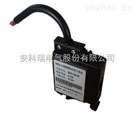 AKH-0.66/D计量电流互感器