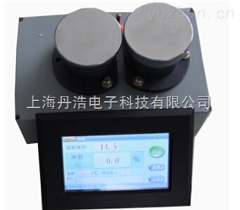 水稻水分测定仪在线玉米水分检测仪烘干塔水份测量仪