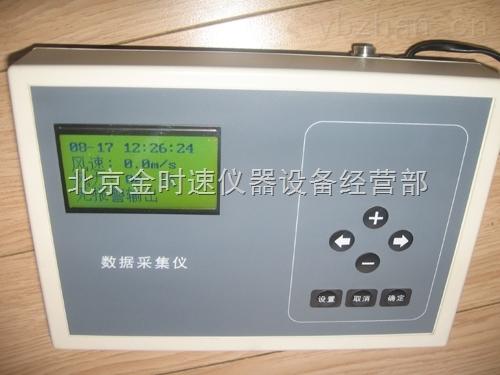 氣象數據采集儀FC-2   現貨 低價供應