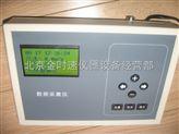 气象数据采集仪FC-2   现货 低价供应