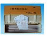 二等标准温度计玻璃水银温度计(0-50℃),
