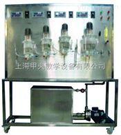 JY-DF/SF计算机控制釜式反应器停留时间分布