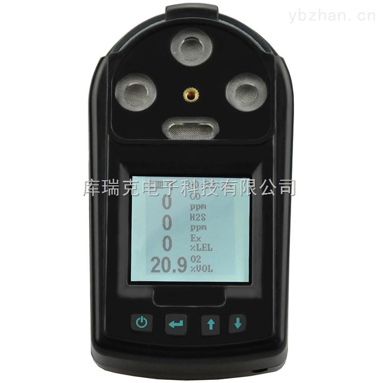 新款便携式四合一气体检测仪