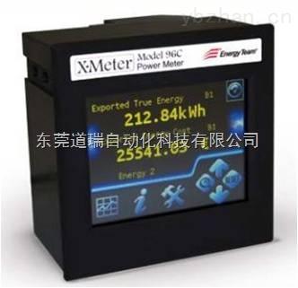 电力系统电测量网络型电表