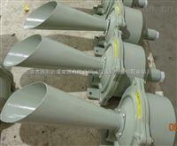 防爆电笛,BDD-24V/110V/220V