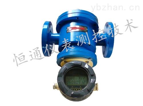HTLC-B804011橢圓齒輪流量計廠家選型