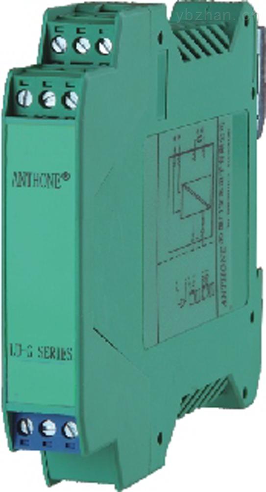 LU-G11模拟量信号隔离处理器/配电器(一入一出)