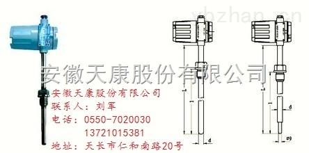 WRNB-240GS-天康一體化固定螺紋式防爆熱電偶