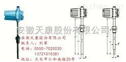 WRNB-240GS-天康一体化固定螺纹式防爆热电偶