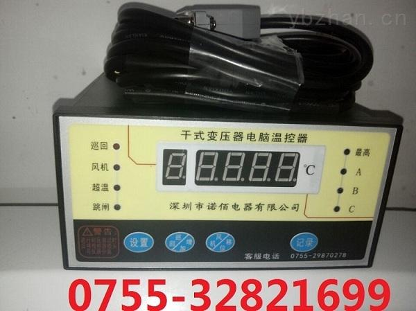 CT2000A温度控制仪,干式变压器温控器