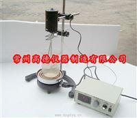 数显控温电动搅拌器