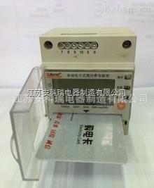 DDSY1352-NK-安科瑞供应商铺专用电度表预付费电能计量表DDSY1352-NK