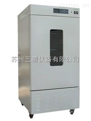 生化培养箱,苏州培养箱厂家;定制培养箱