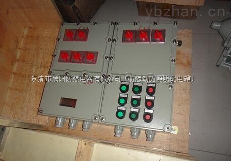 塑壳式断路器,交流接触器