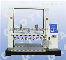 GT-KY紙箱堆碼試驗機 包裝件堆放試驗機