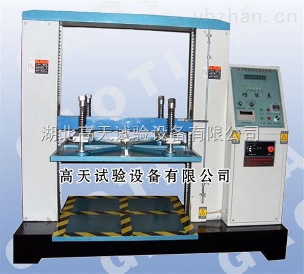 武汉纸箱抗压堆码试验机厂