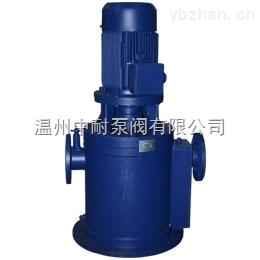 ZNXL型立式管道自吸泵
