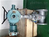 MZ941H矿用电动闸阀